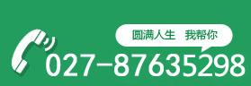 圆满人生服务电话:4008-954-580